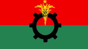 কলাপাড়ায় নবগঠিত মহিপুর থানা ও কুয়াকাটা বিএনপির আহবায়ক কমিটি গঠন